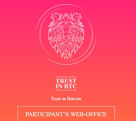 Trust-in-btc.com: $20 000 for bitcoin in 2020. Studying the perspectives