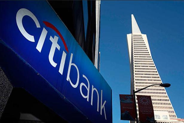 Citi отказалась от своего плана криптовалюты, поддерживаемой банками JPM